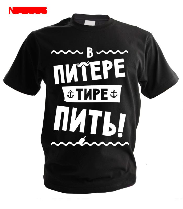 Надписи на футболки в питере