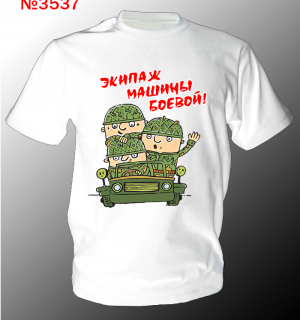 3537м.png