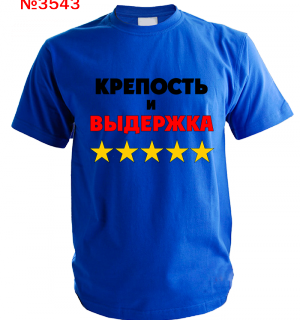 3543(1)м.png