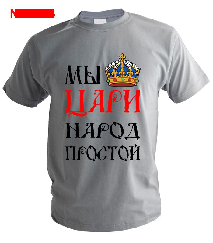 Фото с надписью царь, яга картинка
