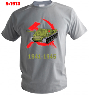 1913.png