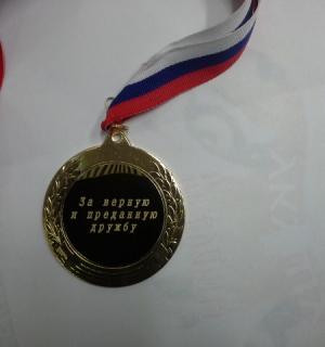 20120102_080512.jpg