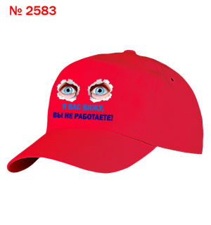 2583.png