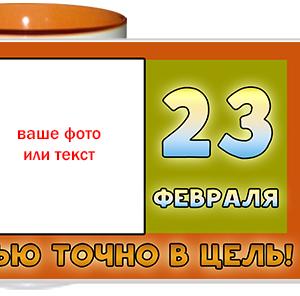 350к.png