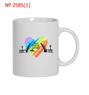 2585(1).png