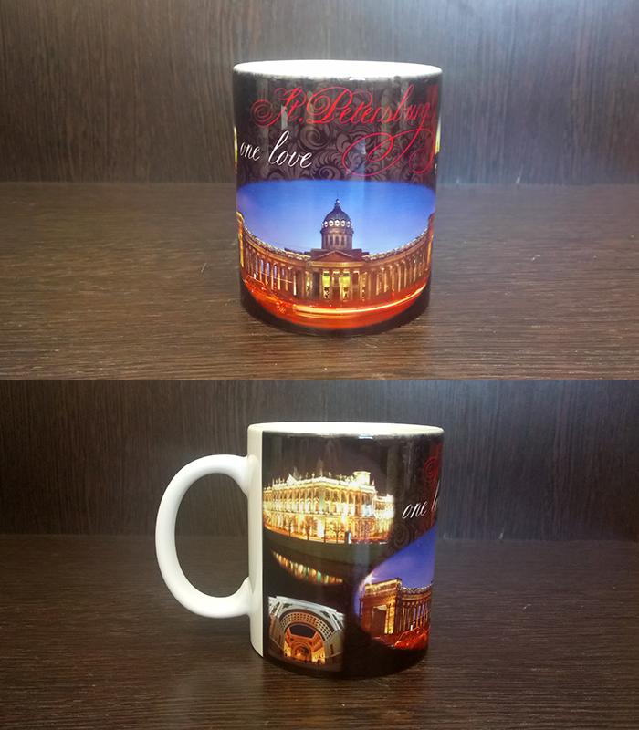 кружка St. Petersburg one love