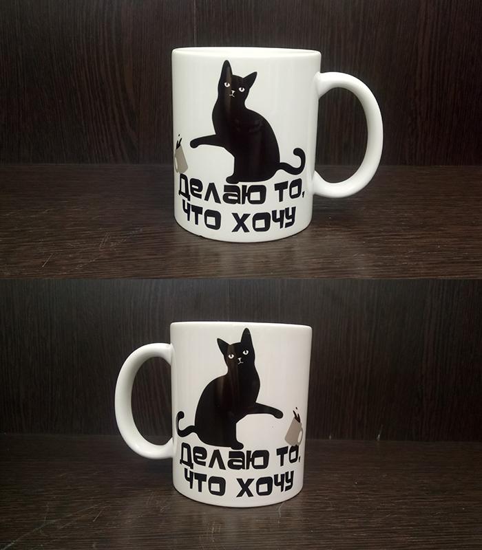 кружка с котом