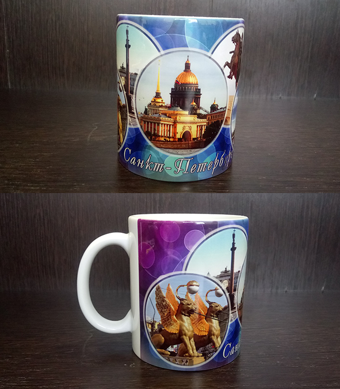 Кружка с видами Санкт-Петербурга