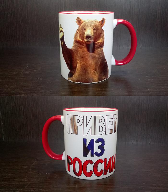 кружка сувенирная с медведем