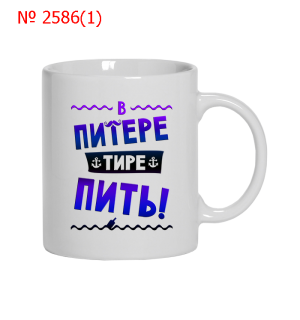 2586(1).png