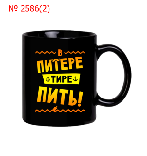 2586(2).png