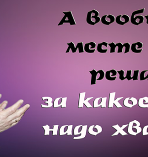 ы1097.png