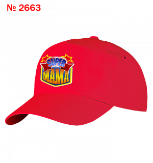 2663 (2).png