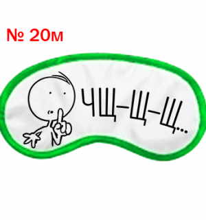 20м.png