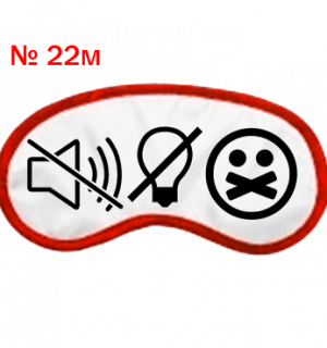 22м.png