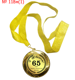 118м(1).png