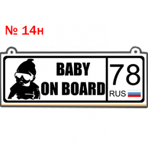 14н.png