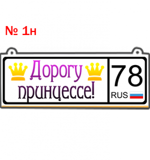 1н.png