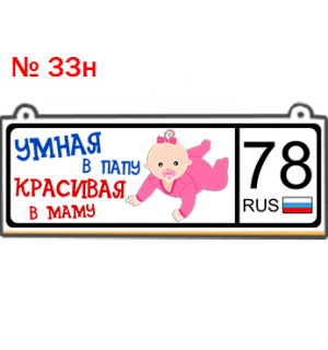 33н.png