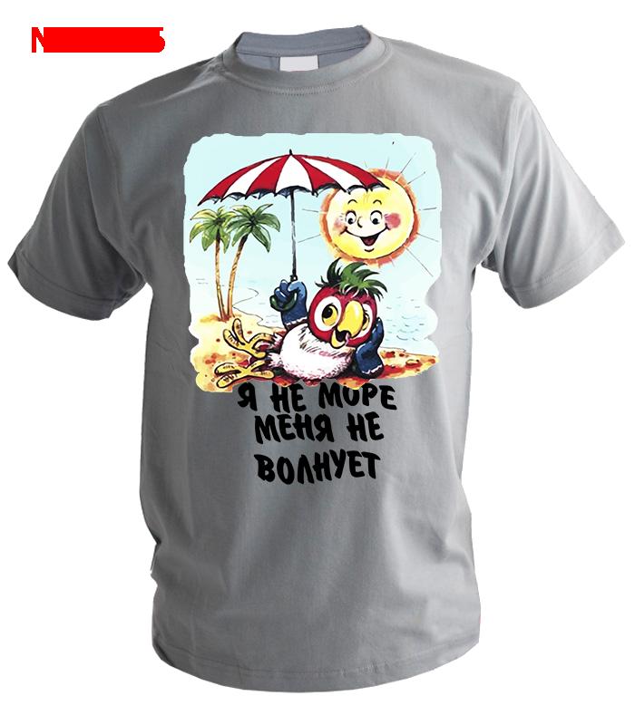 Футболка  попугай Кеша с зонтиком на пляже я не море меня не волнует