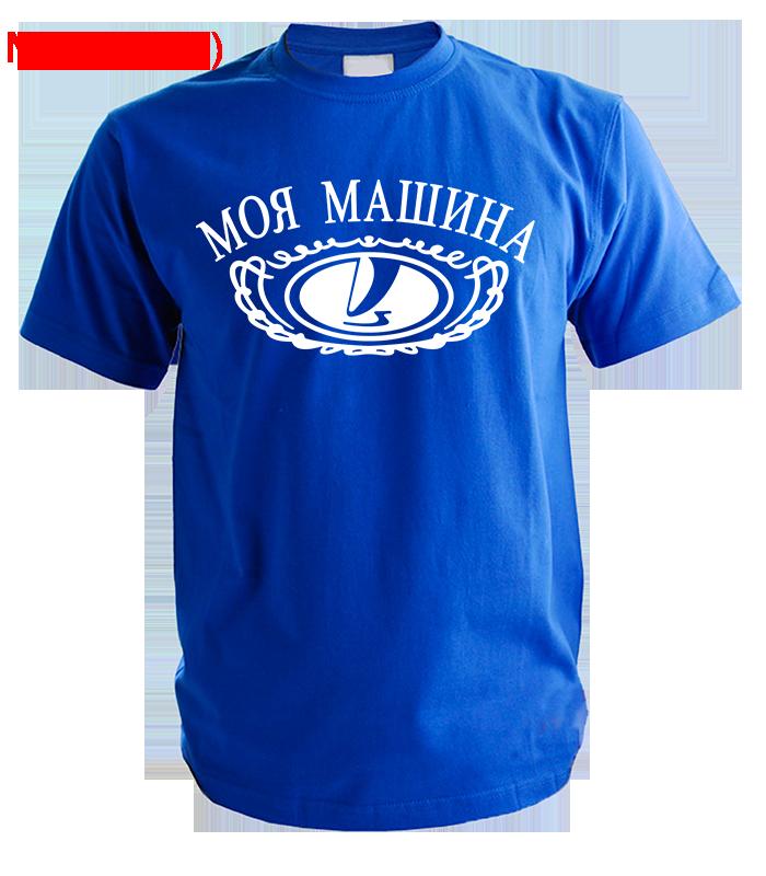Мы предлагаем футболки с логотипом