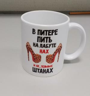 вкке.png