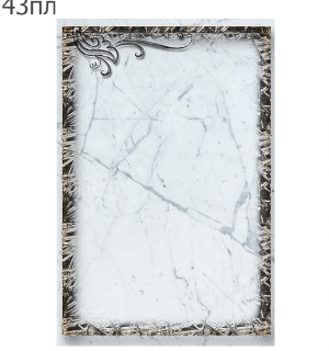 43пл.png