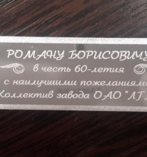 20161128_194608.jpg