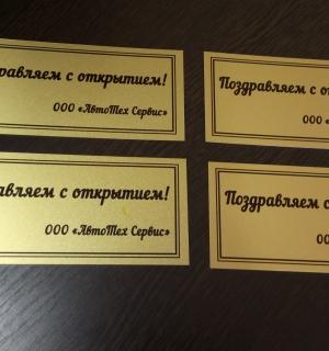 TgDDTI5osfg.jpg
