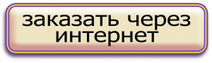 гщгг8щ