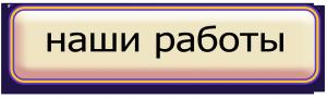 онрапенква