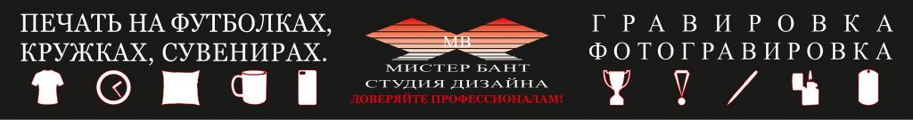 Резервная_копия_Вывеска111