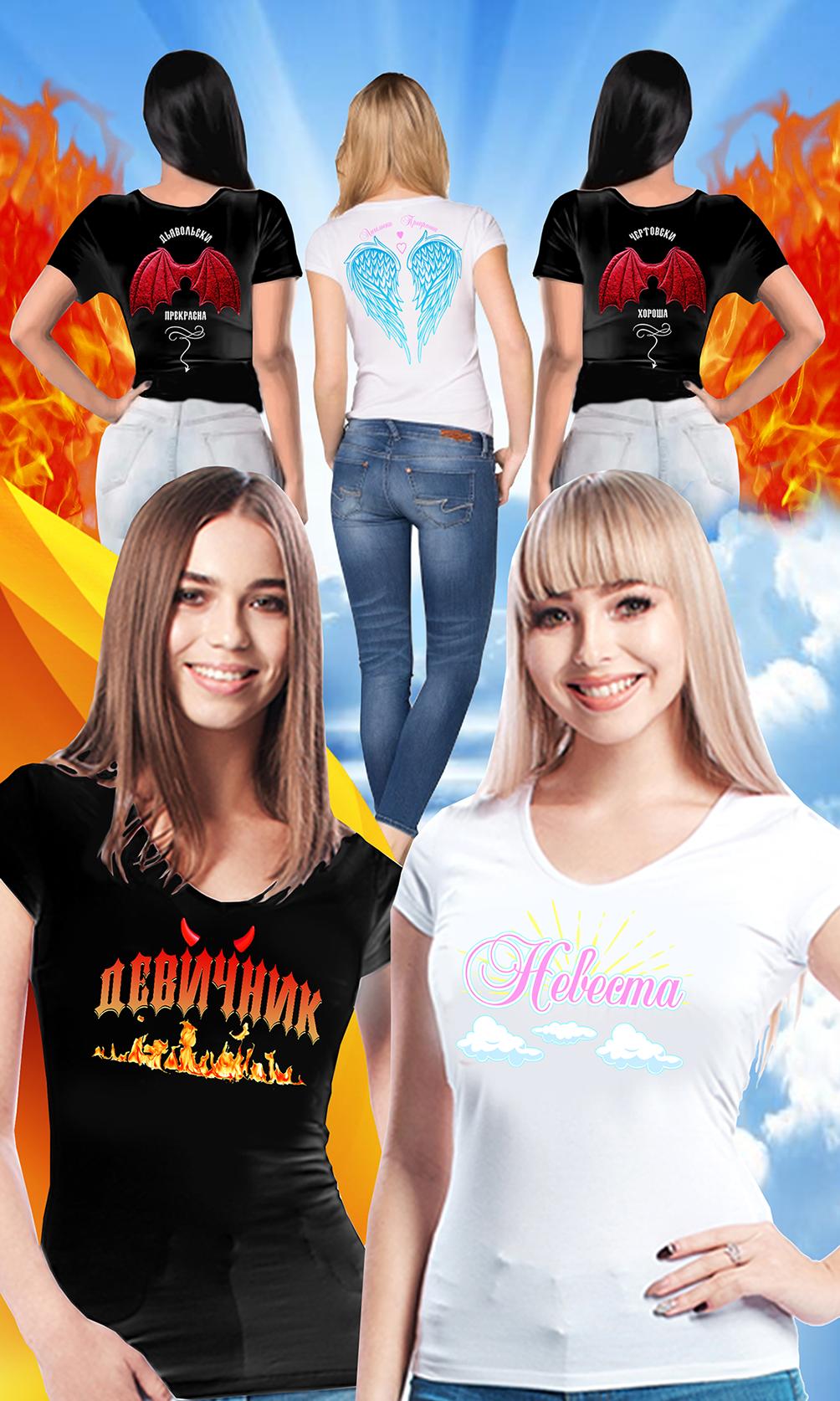 футболки на девичник